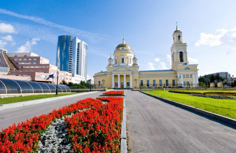 Children's palliative care in Ekaterinburg