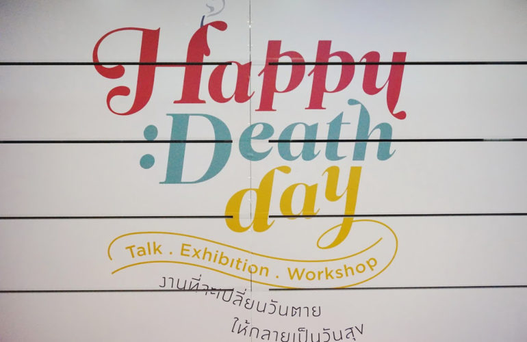 Happy Death Day' – palliative care and death awareness