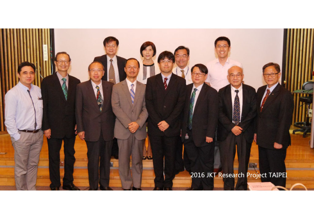 JKT Research Project – palliative care leadership and management in Korea and Taiwan