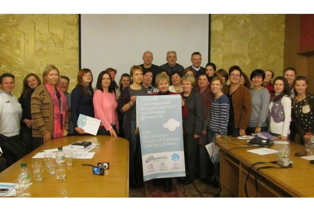 All-Ukrainian Association of Hospice and Palliative Care reports on their past year