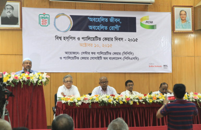 World Hospice and Palliative Care Day raises awareness of 'Hidden Patients' in Bangladesh