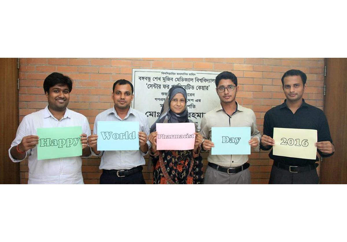 Celebrating World Pharmacists Day 2016 in Bangladesh