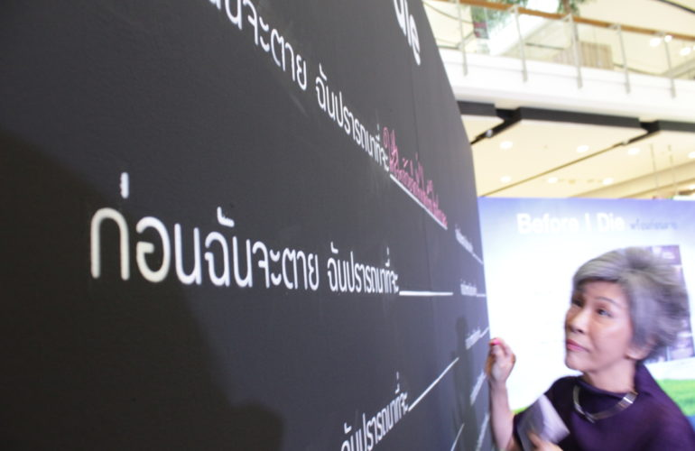Before I die- Public awareness of end of life in Thailand