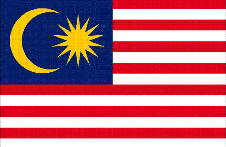 New paediatric palliative care initiative for Malaysia