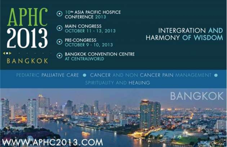 APHC 2013: Abstract submission deadline- 9 May