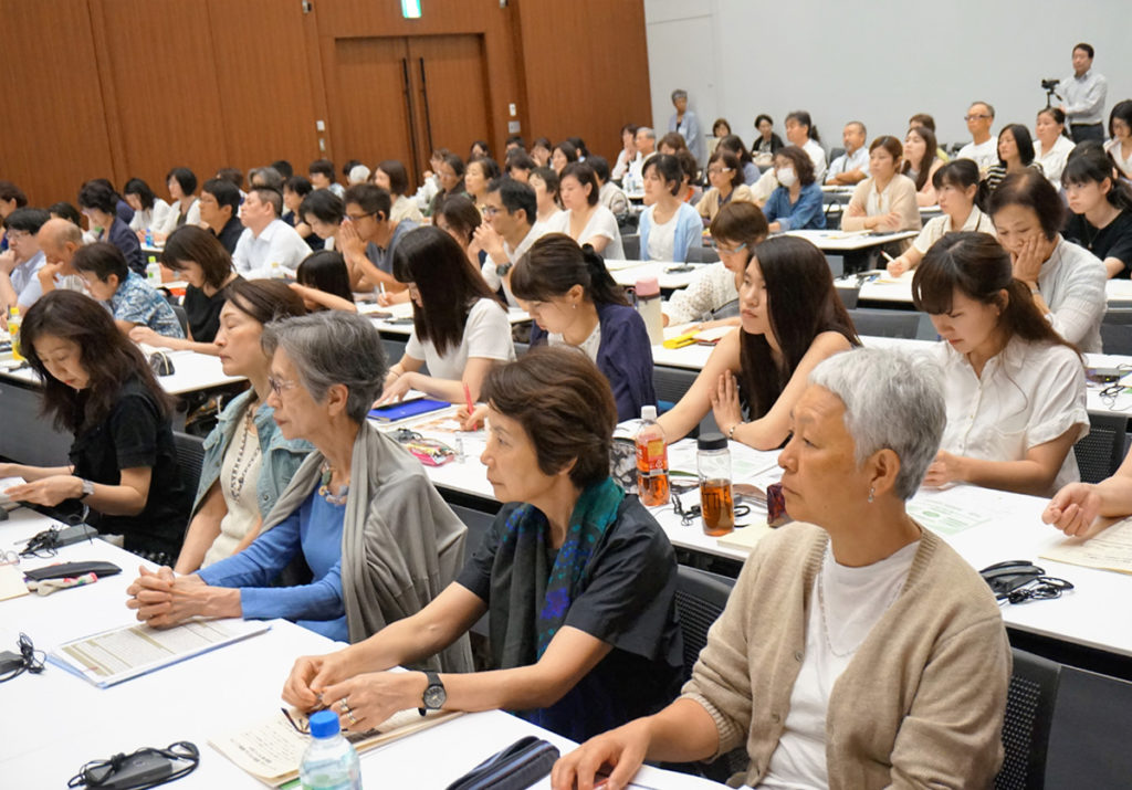 Family House in Japan hosts children's palliative care conference