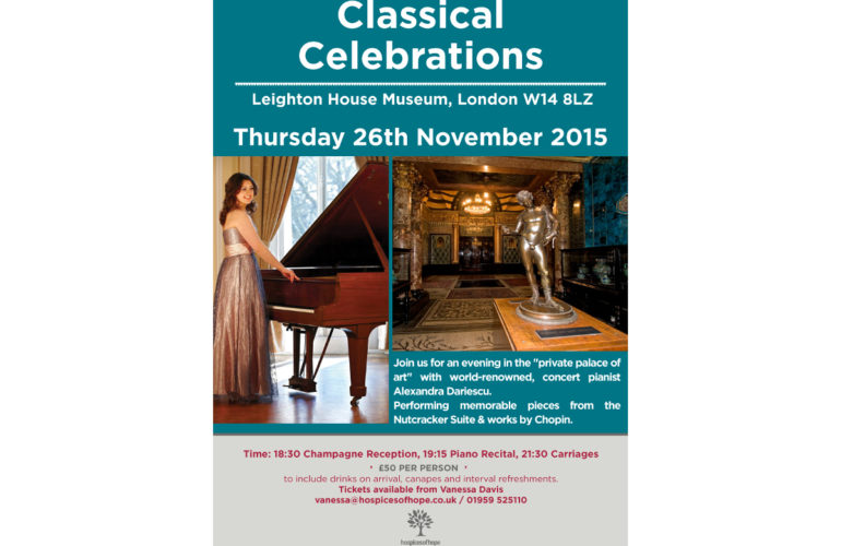 Piano Recital at Leighton House Museum London with Alexandra