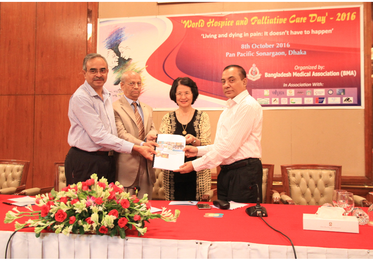 Celebrating World Hospice and Palliative Care Day 2016 in Bangladesh