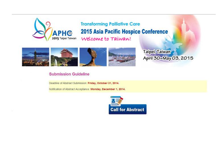 Strengthening children's palliative care in Taiwan in 2015