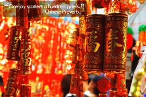 quote_10_january_2013_chinese_proverb