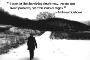 quote_nichiren_daishonin