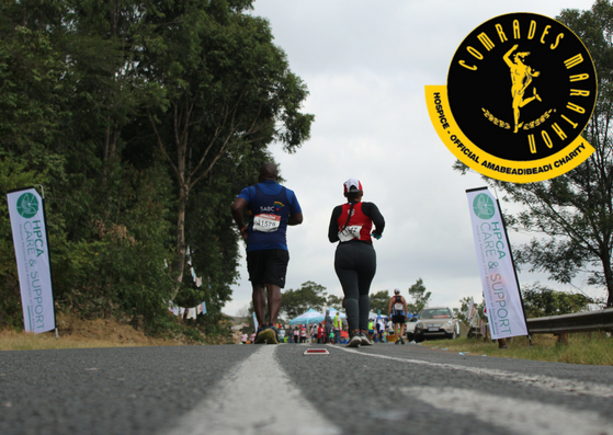 Media Release: 2019 Comrades Marathon Entry Opening Deferred