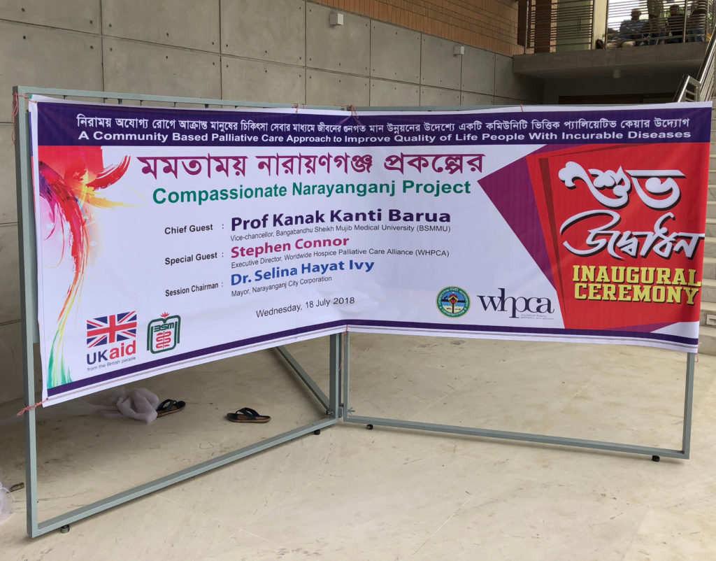 New community palliative care hub opened in Narayanganj City Corporation, Bangladesh