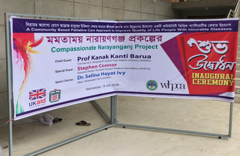 New community palliative care hub opened in Narayanganj City Corporation, Bangladesh