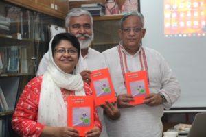 Dr Farzana Kahn (front), with Dr Suresh Kumar and Professor Nezamuddin Ahmad