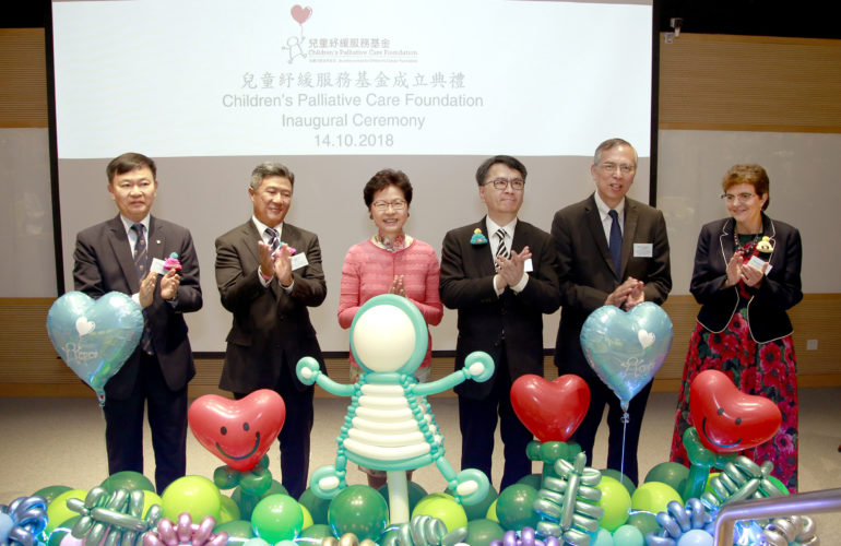 Inauguration Ceremony of Children's Palliative Care Foundation and Children's Palliative Care Symposium takes place in Hong Kong