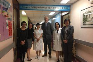 The surgical palliative care ward in Tuen Mun hospital