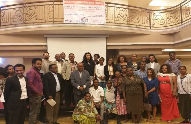 Local community, patients and government representatives celebrate World Hospice & Palliative Care Day with Hospice Ethiopia