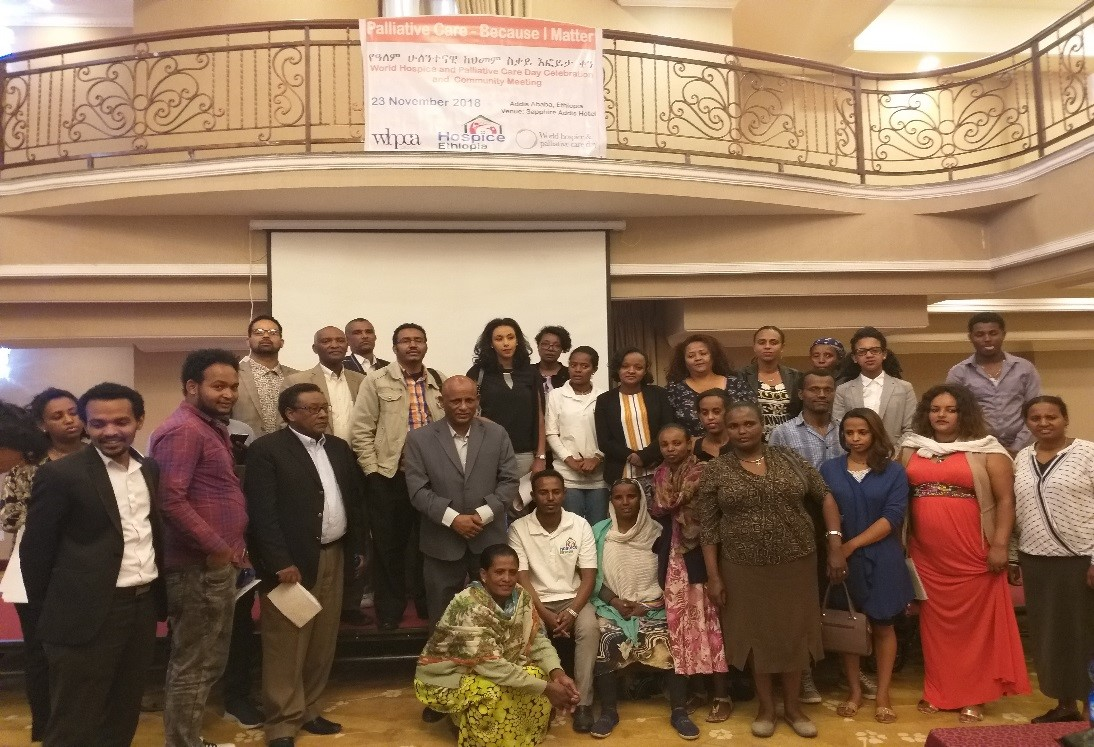 Local community, patients and government representatives celebrate World Hospice and Palliative Care Day with Hospice Ethiopia