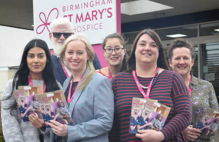 Birmingham St Mary's is first UK hospice to be named 'Investor in Diversity'