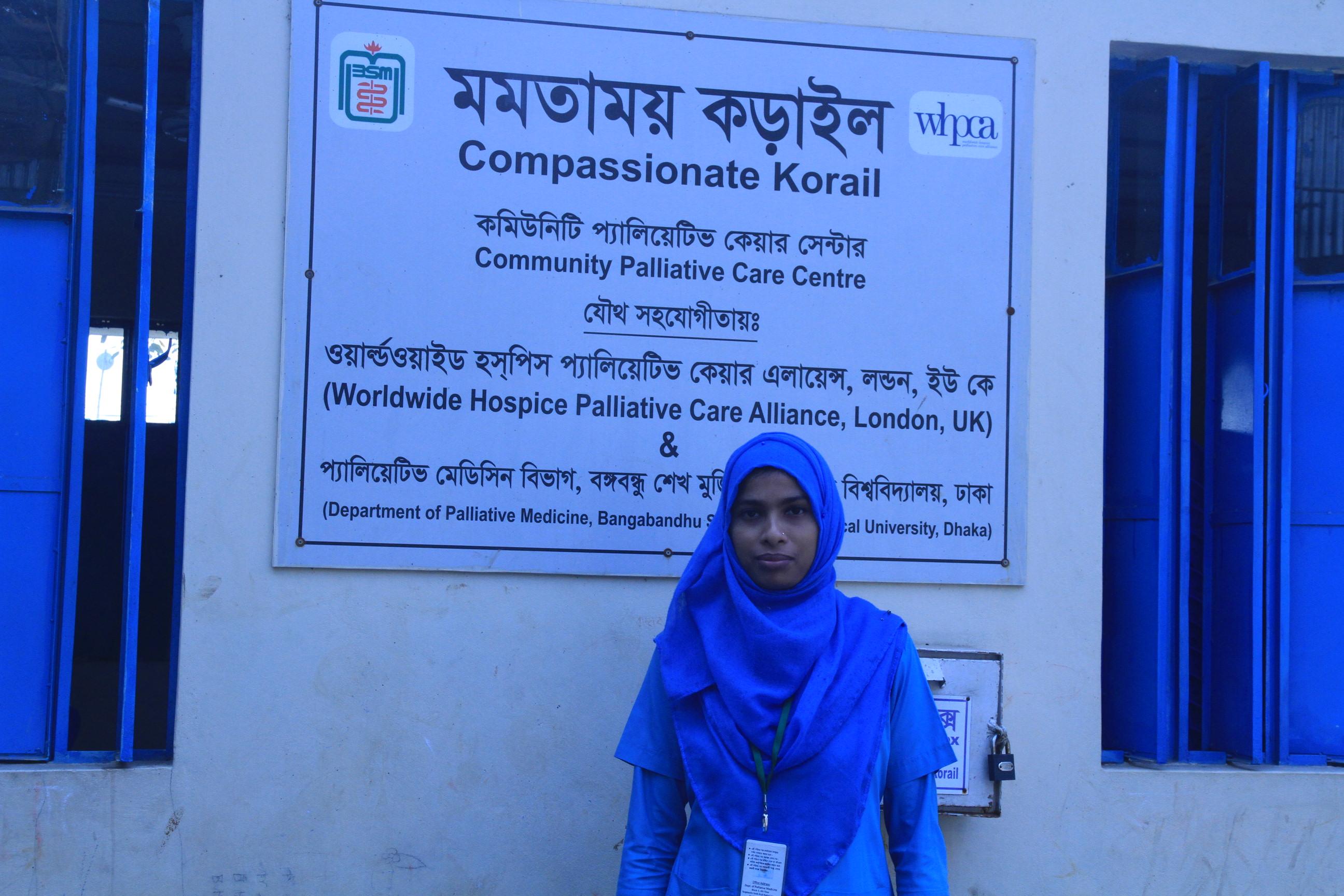 Meet the young women providing community palliative care in Bangladesh – Kulsum Akter