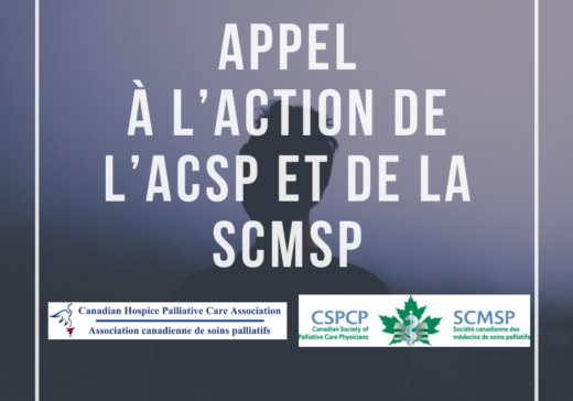 CHPCA and CSPCP Joint Call to Action (1)