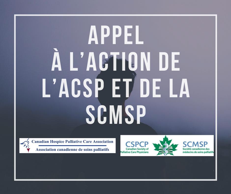 Appel à l'action de l'ACSP et de la SCMSP