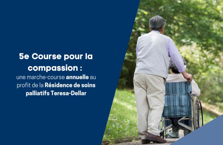 Générosité au menu pour les soins palliatifs du Centre Dr-Aimé-Leduc